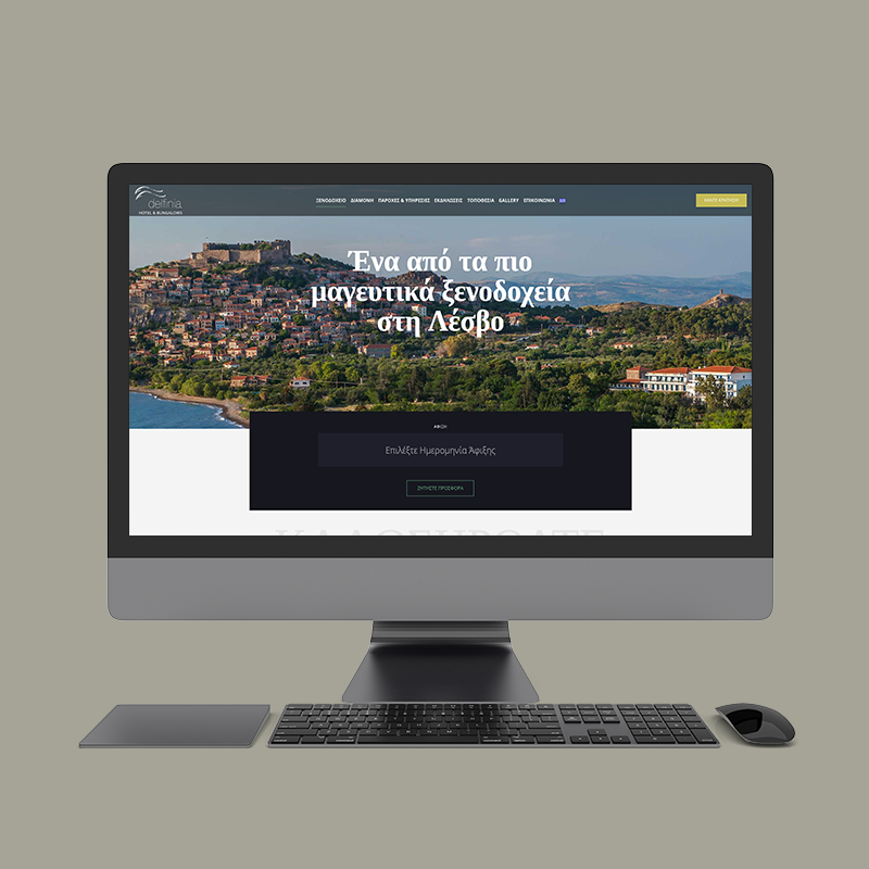 hotel delfinia website